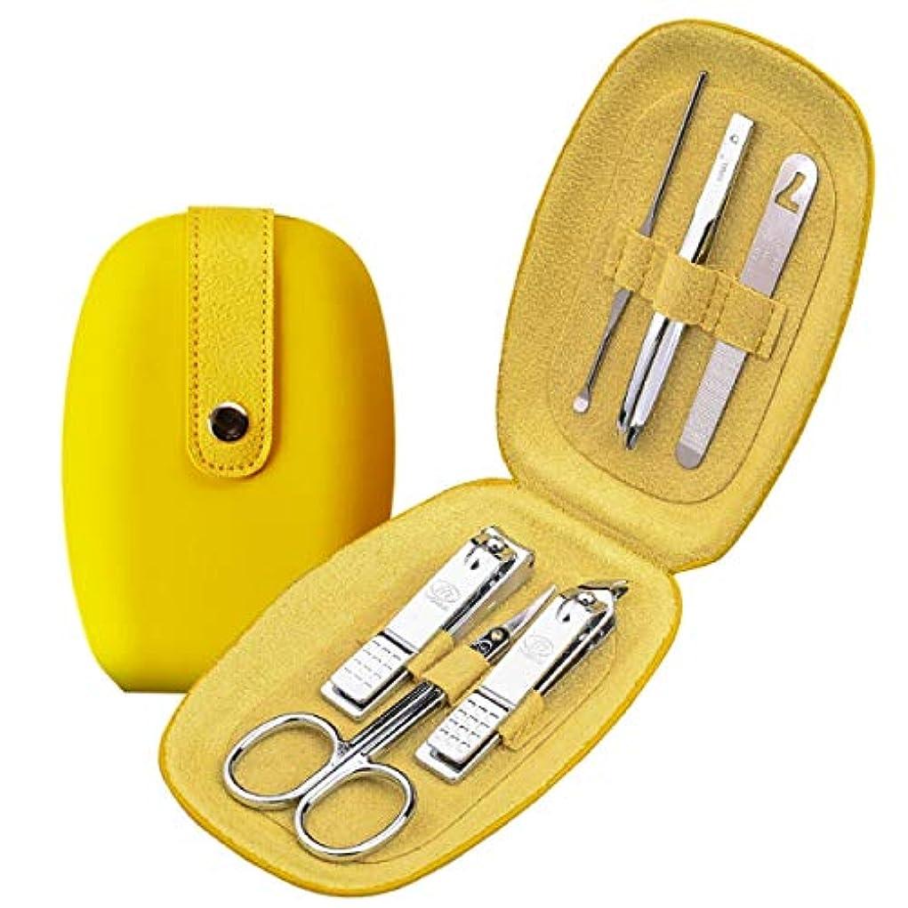 ライドアクセント嫉妬CHAHANG 6黄色のネイルクリップ修復能力コンビネーションマニキュア爪誕生日ギフトギフトセット (Color : Yellow)