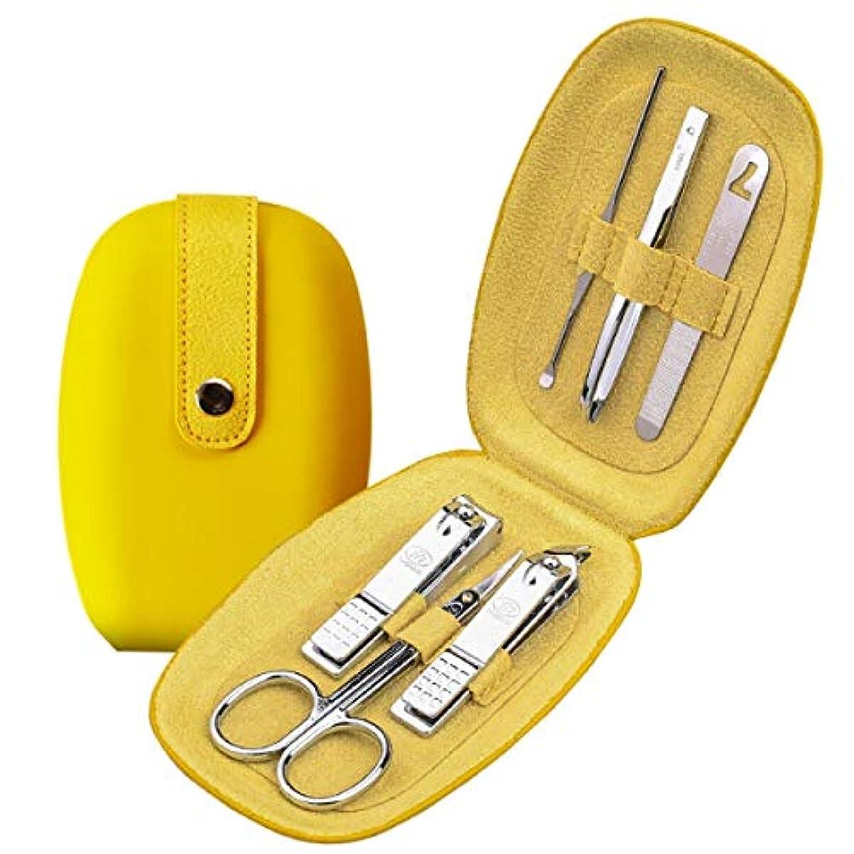 ご予約アクセント褒賞CHAHANG 6黄色のネイルクリップ修復能力コンビネーションマニキュア爪誕生日ギフトギフトセット (Color : Yellow)