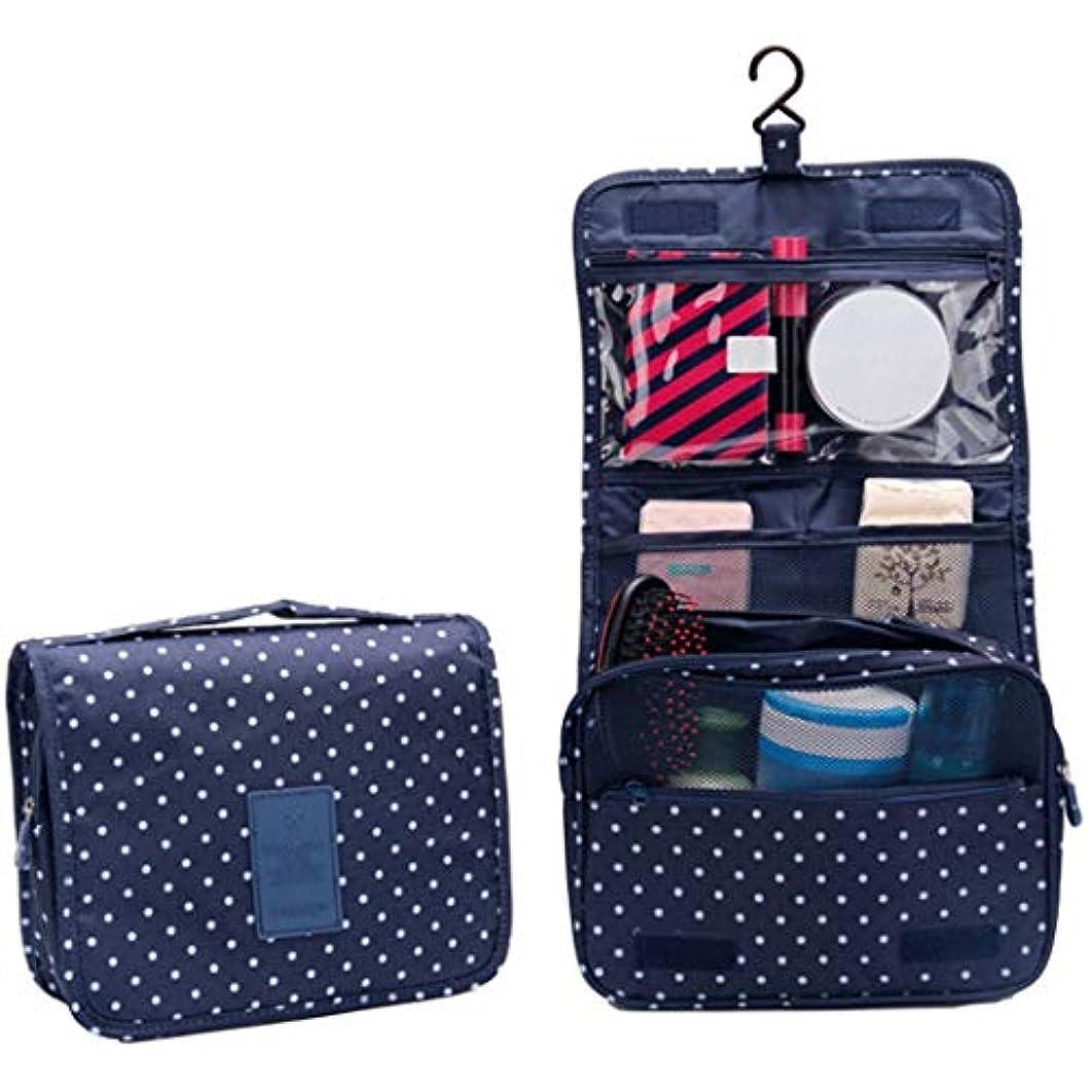 出口自体不良Wadachikis 例外的な女性ジッパーハンギング防水旅行トイレタリーの洗浄化粧品オーガナイザーバッグバッグ(None Picture Color)