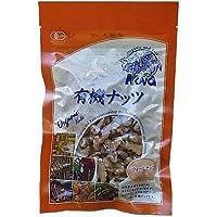 ノヴァ 有機栽培ウォールナッツ(くるみ) 80g ×8セット