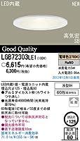 パナソニック照明【ダウンライト】LGB72303LE1