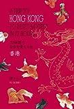 72時間で自分を変える旅 香港 画像