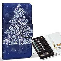 スマコレ ploom TECH プルームテック 専用 レザーケース 手帳型 タバコ ケース カバー 合皮 ケース カバー 収納 プルームケース デザイン 革 ツリー 星 クリスマス 012820