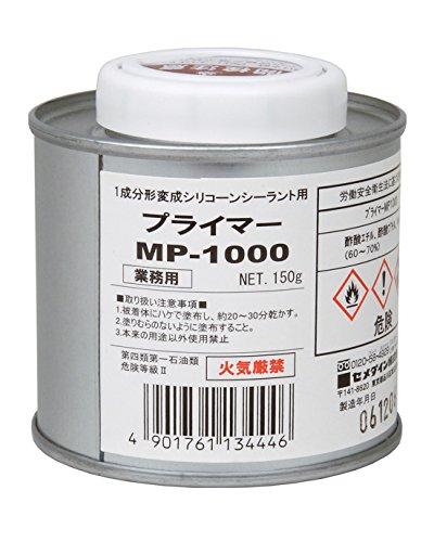 プライマーMP-1000 150g