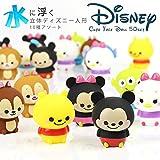 ディズニー すくい人形 10種アソート 50個入り 水に浮く キュートフェイス 立体バージョン