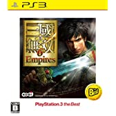 真・三國無双6 Empires PS3 the Best - PS3