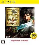 真・三國無双6 Empires PS3 the Best - PS3