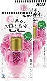 【まとめ買い】ブレスパルファム 息香る お口の香水 マウスウォッシュ 携帯用 フローラルシャインの香り 50ml×2個