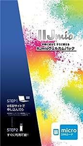 IIJ IIJmio SIM ウェルカムパック (開通期限2017年3月まで) (マイクロ, データ専用)
