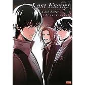Last Escort -Club Katze- 公式ビジュアルファンブック (B's-LOG COLLECTION) (B'sLOG COLLECTION)