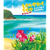 LOVERS POP FLOWER