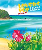 LOVERS POP FLOWER 画像