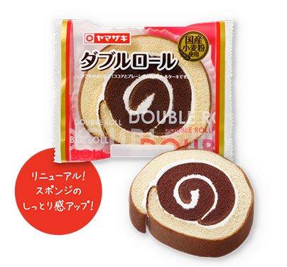 ヤマザキ ダブルロール ×3個セット 山崎製パン横浜工場