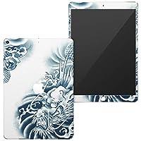 igsticker iPad Air 10.5 inch インチ 専用 apple アップル アイパッド 2019 第3世代 A2123 A2152 A2153 A2154 全面スキンシール フル 背面 液晶 タブレットケース ステッカー タブレット 保護シール 001218