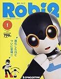 ロビ2 創刊号 [分冊百科] (パーツ・ミニロビ付)