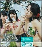 シングルV「TAWAWA 夏ビキニ」 [DVD]