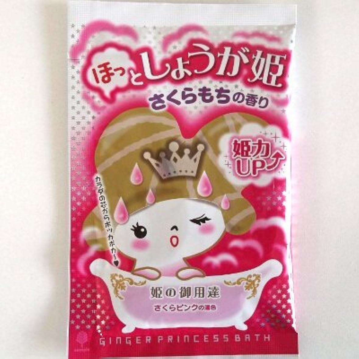 不快な化合物乳白紀陽除虫菊 ほっとしょうが姫 さくらもちの香り【まとめ買い12個セット】 N-8402