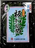 【29年産】島根県産天然板わかめ 20g*6袋
