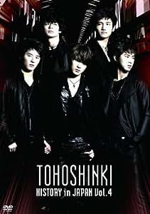 HISTORY in JAPAN Vol.4 [DVD]