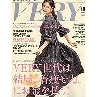 Amazon.co.jp: VERY (ヴェリィ) ...