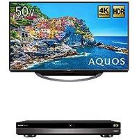 【4K放送対応セット】シャープ 4K対応液晶テレビ AQUOS 4T-C50AJ1 + シャープ AQUOS ブルーレイレコーダー 4TB 3チューナー 4Kチューナー内蔵 Ultla HDブルーレイ対応 4B-C40AT3