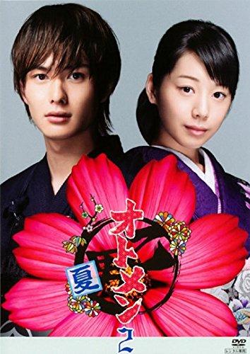 オトメン 乙男 夏 Vol.2(第3話?第4話) [レンタル落ち]
