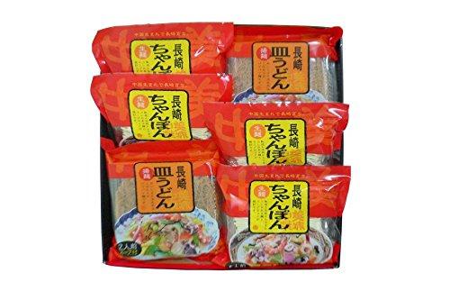 JA全農ながさき 長崎ちゃんぽん皿うどんセット(12食入り)