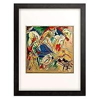 ワシリー・カンディンスキー Wassily Kandinsky (Vassily Kandinsky) 「Entwurf zu Improvisation 30 (Kanonen), 1913.」 額装アート作品
