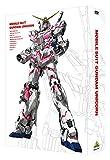 機動戦士ガンダムUC DVD-BOX (実物大ユニコーンガンダム立像完成記念商品) 画像