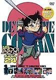 名探偵コナン PART24 Vol.7 [DVD]