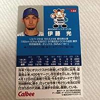 伊藤光選手の2019プロ野球チップスカードです