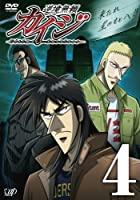 逆境無頼カイジ 4 [DVD]