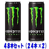 モンスターエナジー ドリンク Monster Energy 355ml缶 48本セット(24本入×2)