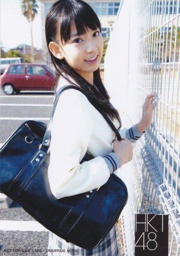 HKT48 公式生写真 「スキ!スキ!スキップ!」通常盤特典生写真【宮脇 咲良】