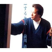 恋するお店 (MEG-CD)