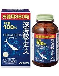 【4個】オリヒロ深海鮫エキスカプセル徳用(360粒)×4個 (4571157251707-4)