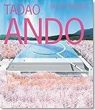 安藤忠雄 最新プロジェクト(TADAO ANDO RECENT PROJECT)