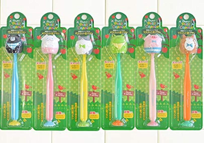 可塑性アレルギー五プティコパン 吸盤付き歯ブラシ 6本セット