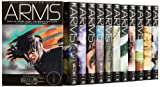 ARMS ワイド版 コミック 全12巻完結セット (少年サンデーコミックスワイド版)