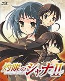 灼眼のシャナII Blu-ray BOX [Blu-ray]