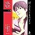 ソムリエ 5 (ヤングジャンプコミックスDIGITAL)