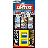 LOCTITE(ロックタイト) 多用途補修パテ プチ 5g×2 DEP-010