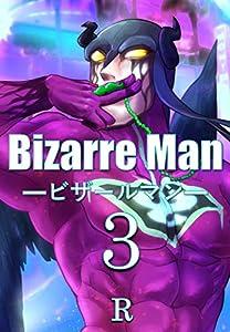 Bizarre Man 3巻 表紙画像