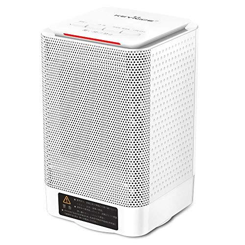 KEYNICE ファンヒーター 足元ヒーター セラミックヒーター 首振り 暖房器具 省エネ 小型 温風&熱風 速暖 2段階切替式 100V AC給電
