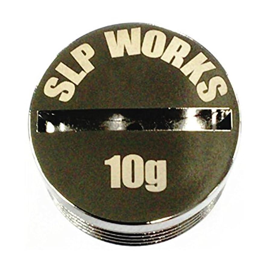 ブームキュービックくびれたDaiwa SLP WORKS(ダイワSLPワークス) SLPW バランサー 下栓 10g. SLPWA031