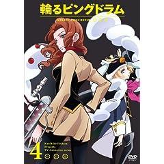 輪るピングドラム 4 [DVD]