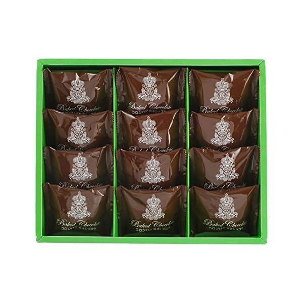 コロンバン焼きショコラの商品画像