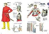 軍装・服飾史カラー図鑑 画像