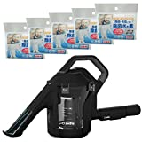 switle スイトル 水洗い 掃除機 クリーナー ヘッド (本体+除菌水の素(40包))