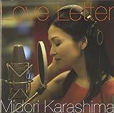 Love Letter 画像